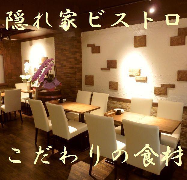 飲み 鎌倉 昼 昼飲みもできちゃう!鎌倉野菜とハンバーグ・ステーキのランチがお得な店